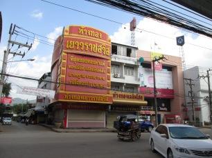 Loei Town