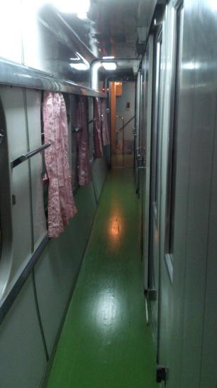 More narrow corridor