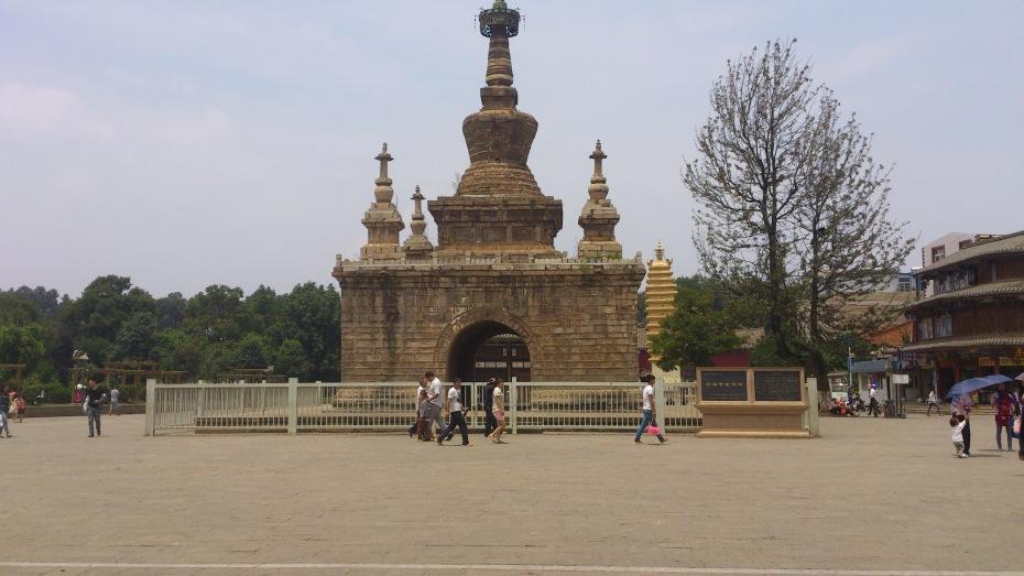 Vajra Pagoda