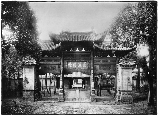 YuantongTemple100yrs